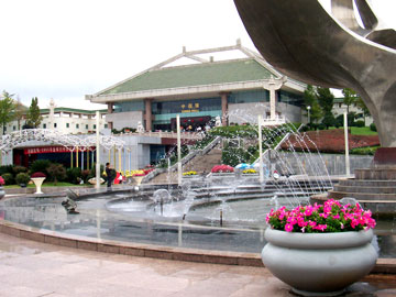 This fountain is near the main greenhouse/floral hall of the Horticultural Expo.